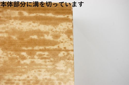 ファインBOX PCF-145(小)