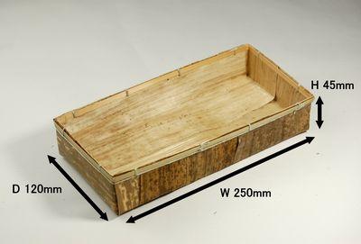 竹皮貼容器 TSHY-1H