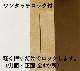 KB-170M (170×135×45mm) 窓付き クラフトBOX