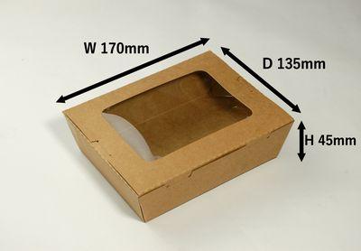 【50枚パック】 KB-170M (170×135×45mm) 窓付き クラフトBOX