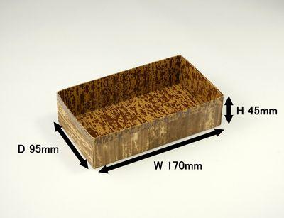 ハイブリッド容器MXH-8H 200個(1c/s) 5%引き