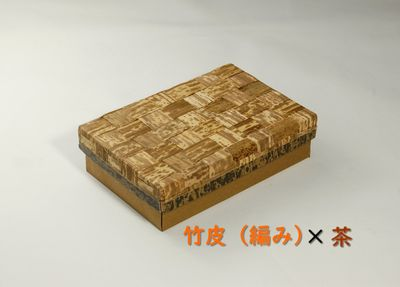 色紙 貼り箱 TXH-6-F 竹皮編み/蓋 (本体 185×125×25mm)