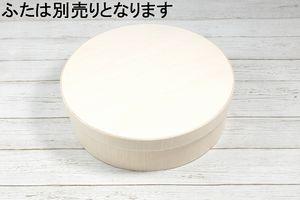 エコウッド容器FLR-01B(本体)