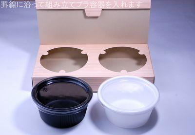 ブック紙折箱 BK-130(丸)