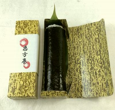 竹皮紙容器PTY-200H-L