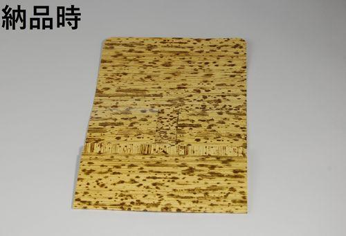 竹皮紙容器 PTY-160