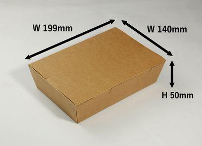 【50枚パック】 KB-199 (199×140×50mm) クラフトBOX