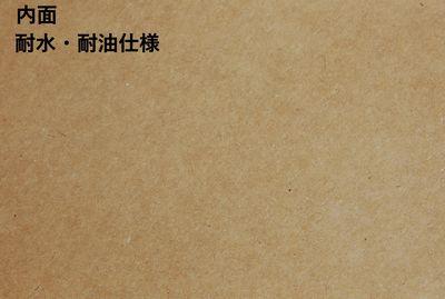 KB-8 (170×140×65mm) クラフトBOX