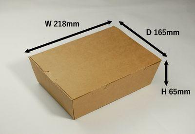 KB-218 (218×165×65mm) クラフトBOX