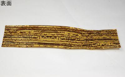 竹皮シート KTSE-90 鉄芯入り 100枚パック