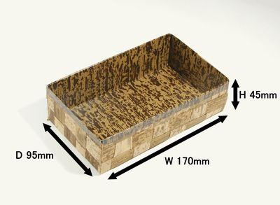 ハイブリッド容器 TXH-8H 編みタイプ 200個(1c/s) 5%引き