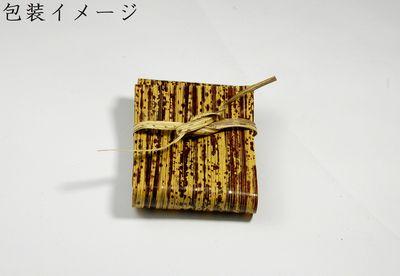 竹皮タイ KTT-400 鉄芯入り 100本パック