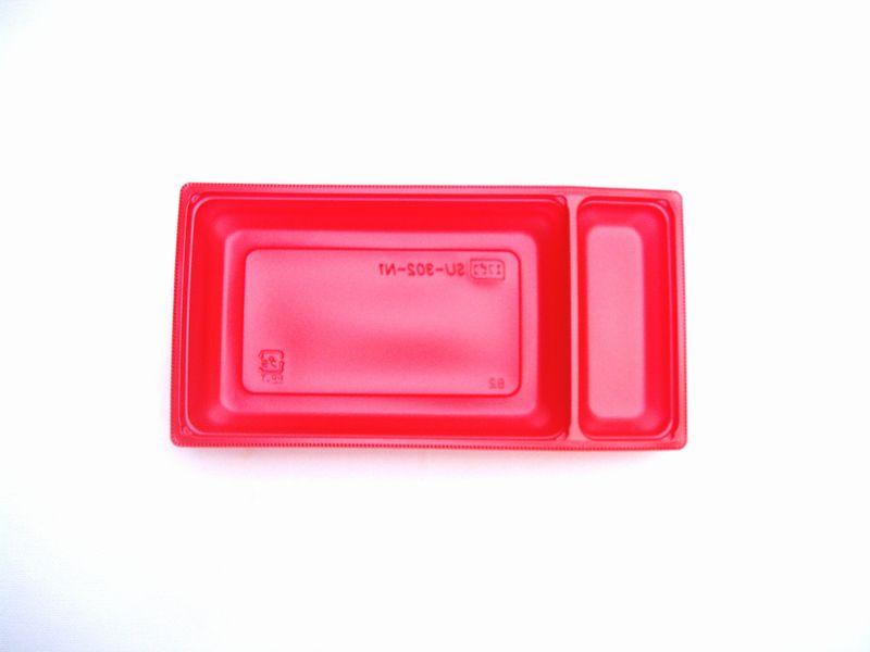 竹皮編プラ折箱POAB-211 透明ふた・中仕切りセット