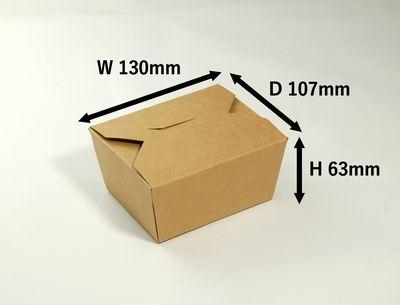 【50枚パック】 KB-1 (130×107×63mm) クラフトBOX