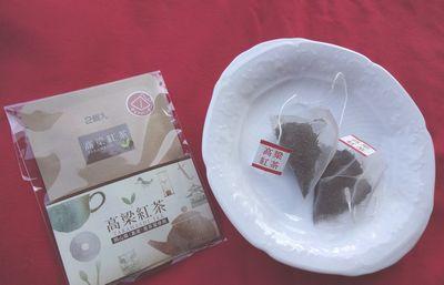 おもいのたけチョコレート×高梁紅茶セット