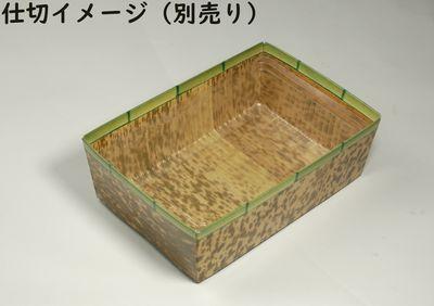 竹皮紙BOX PMB-170H (透明蓋付)