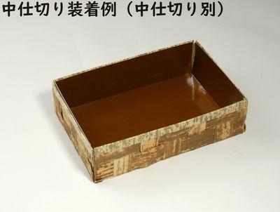 ハイブリッド容器 TXH-6H-A (紙明るいタイプ)