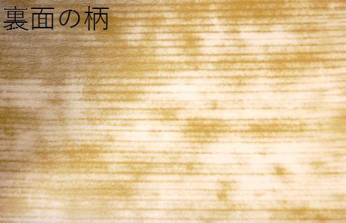 つつみ竹皮柄PPL-1