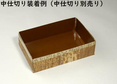 ハイブリッド容器MXH-6H-A (紙明るいタイプ)