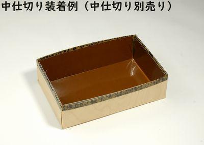 ハイブリッド容器 YWXH-6H 数量限定品