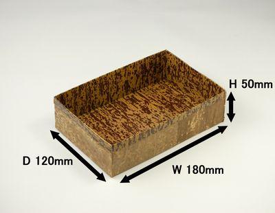 ハイブリッド容器MXH-6H 20個パック 2%引き