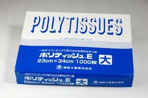 ポリティッシュE(大)1,000枚入