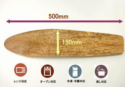 【竹皮を型抜】 DBL-50×15  1�パック  サイズ(約500×150�)