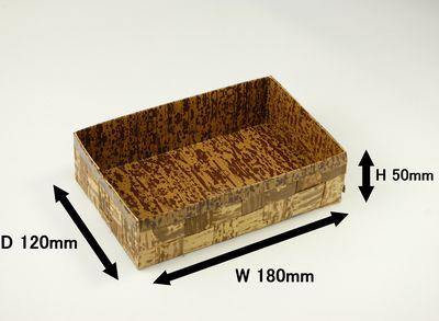 ハイブリッドBOX TXHB-6TH 透明ふた付(平蓋)180×120×50mm