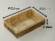 竹皮容器 BAO-2     (210×130×45�)     10個パック