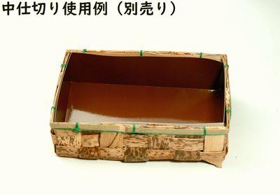 竹皮容器NTYO-2H 10個セット 【アウトレット】