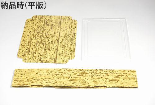 竹皮カンタン紙折BOX PTEOB-170-57(透明ふた付)