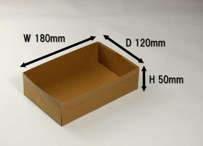 色紙 貼り箱 HBR-6B ちゃ/身 (本体 180×120×50mm)