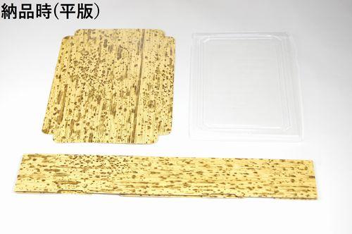 カンタン紙折BOX PTEOB-197-57大 (透明ふた付)