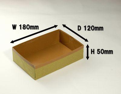 色紙 貼り箱 HBG-6B みどり/身 (本体 180×120×50mm)