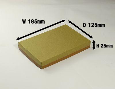 色紙 貼り箱 HBG-6-F みどり/蓋 (本体 180×120×50mm)