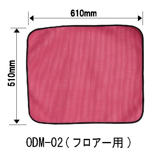 ODM-03 オーディオマット