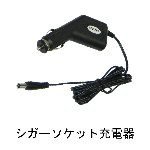 LED-7712 LEDコードレスライト(充電式)