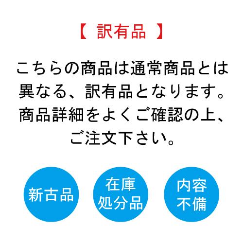 【訳有品】220 パーマキュア