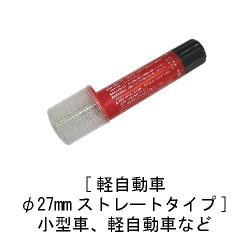 HT-03 LED信号灯
