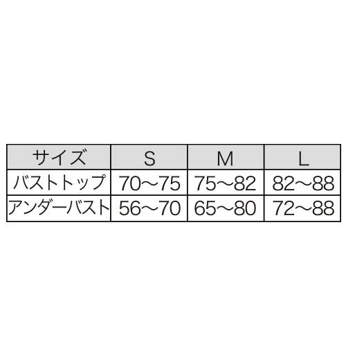 L-711 イサミスポーツブラ(パッド別売)