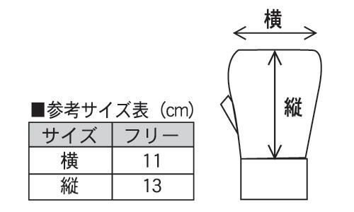 SS-801 レディースグローブ(ビギナー用)