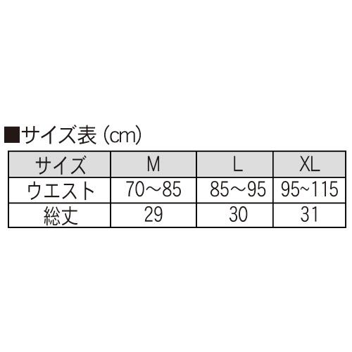 IS-50 イサミショートスパッツ(1分丈)