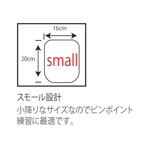 IBX−09 パンチングミット小型