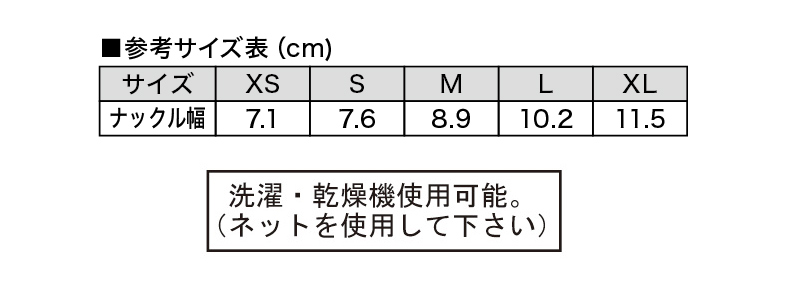TN-1 ハンドガード(白)