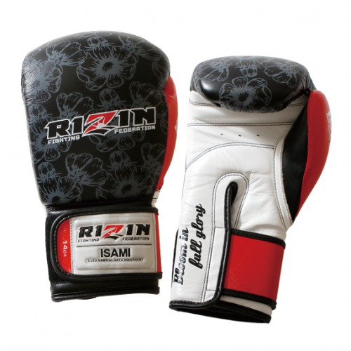 RZ-015 RIZINスパーリンググローブ/サザンカモデル