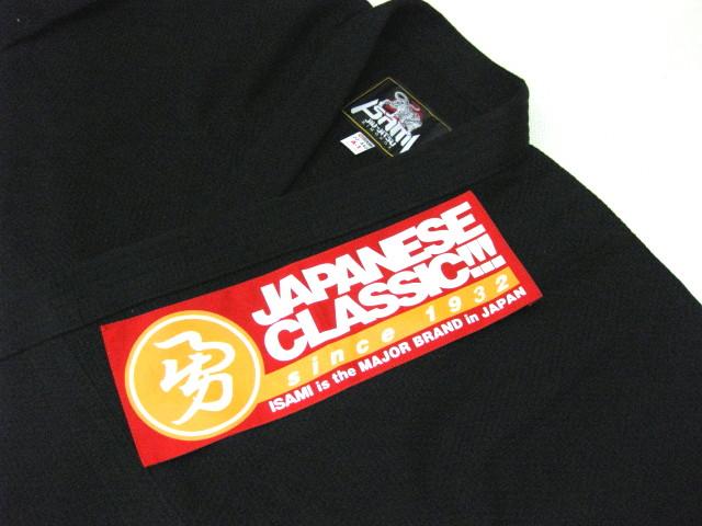 JAPANESE CLASSIC!!!パッチ/青地・赤地