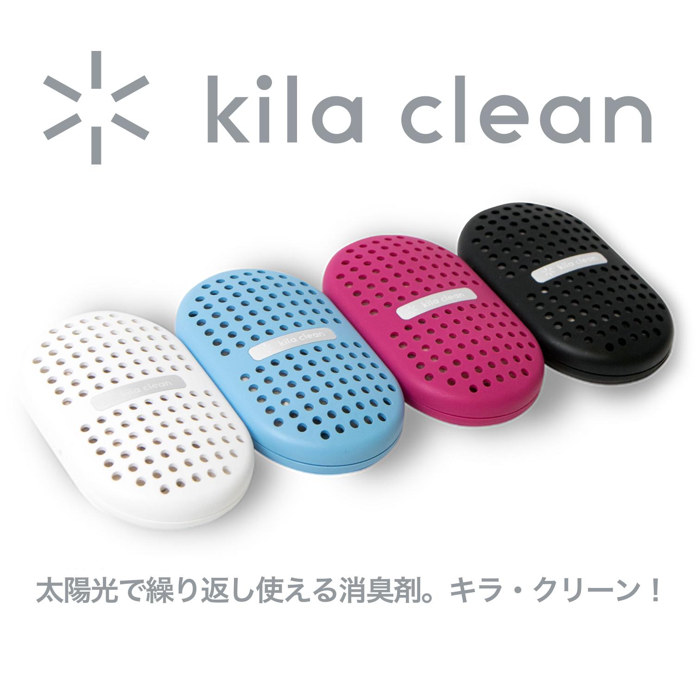 キラ・クリーン (グローブ・シューズ消臭剤)