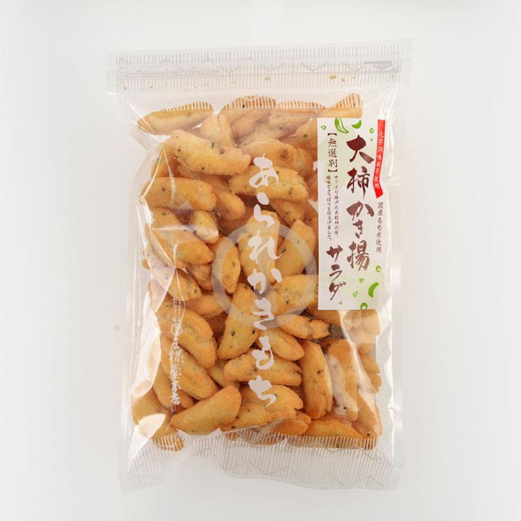 大柿かき揚 サラダ(無選別) 140g