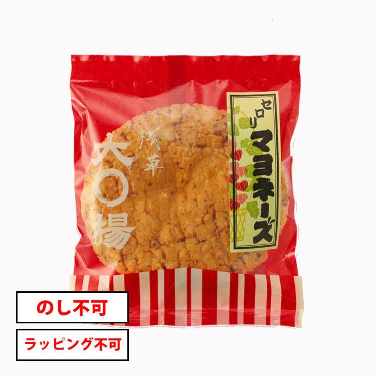 大◯揚餅 セロリマヨネーズ