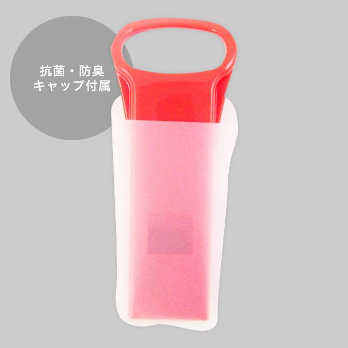 身近に備える カラビナ付き 緊急ホイッスル 日本製 抗菌キャップ付き